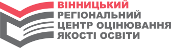 cropped-logo vinnytskyi-scaled-e1575621457859